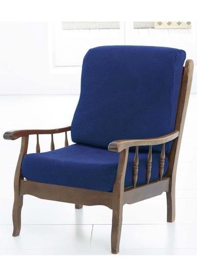 Lot 2 housses coussin fauteuil classique - Carré d'azur - Bleu