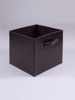 Cube de rangement pliable, simili