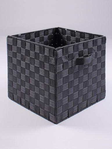 Cube de rangement pliable, tressé