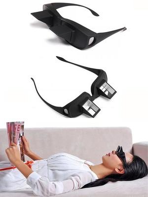 Lunette pour lecture couchée